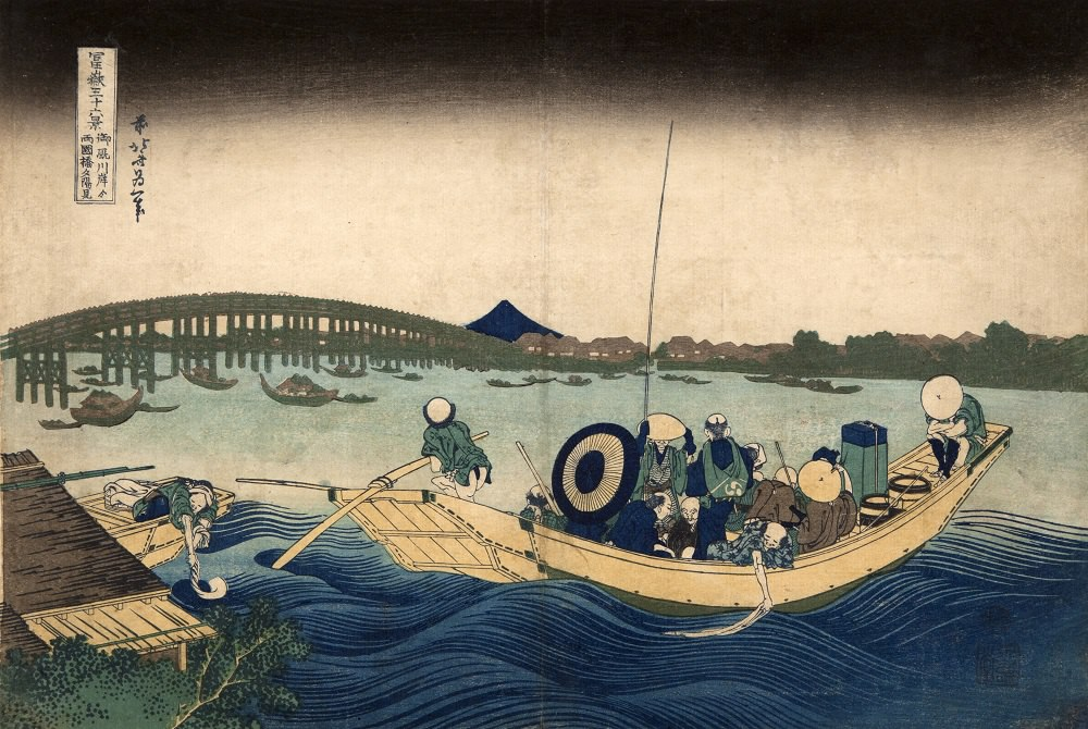 Viewing the Sunset over Ryōgoku Bridge from the Onmaya Embankment, di Katsushika Hokusai