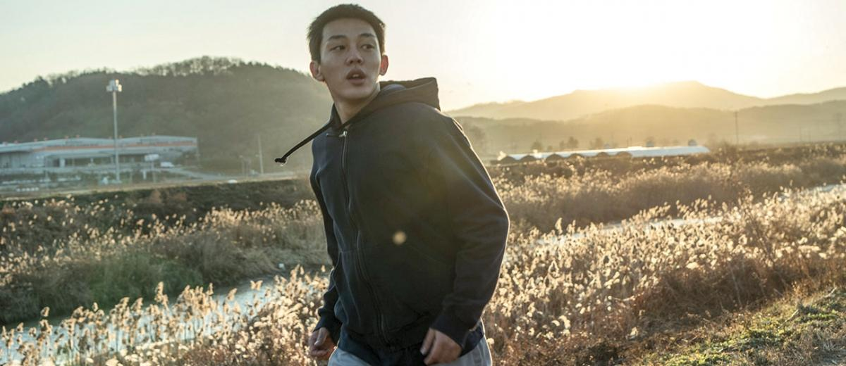 In foto, Yoo Ah‑in interpreta Lee Jong‑su in una scena del film Burning